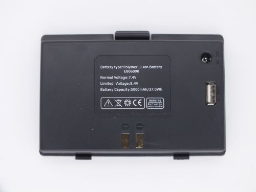 Battery Satlink 6980 HD Li-Ion 7.4V / 5000mAh